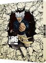 ワンパンマン SEASON2 6 特装限定版/DVD/ バンダイナムコアーツ BCBA-4966