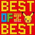 ポケモンTVアニメ主題歌 BEST OF BEST 1997-2012/CD/ZMCP-6139