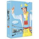 歌のおにいさん Blu-ray BOX/Blu-ray Disc/ZMAH-9230画像