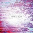 「ノーゲーム・ノーライフ」コンプリートソングス「NO SONG NO LIFE」/CD/ZMCZ-11294