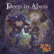 Deep in Abyss/CDシングル(12cm)/ZMCZ-11305