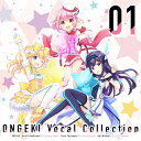 ONGEKI Vocal Collection 01/CD/ KADOKAWA ZMCZ-12611