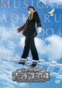ミュージカル『青春-AOHARU-鉄道』4~九州遠征異常あり~/DVD/ KADOKAWA ZMBZ-14794