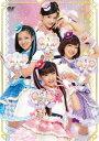 ポリス×戦士 ラブパトリーナ! DVD BOX vol.2/DVD/ KADOKAWA ZMSZ-14802