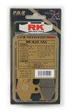 RK FINE ALLOY 55 825FA5