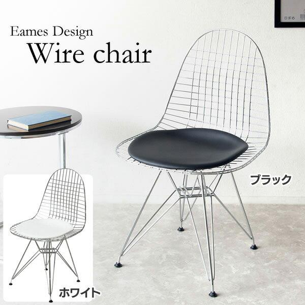 (チェア イス)ワイヤーメッシュチェア(椅子 デスクチェア おしゃれ) PCX-019・ブラック・ホワイト