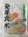 名古屋食糧 発芽玄米 600g
