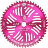【草刈機・刈払機用】 【チップソー】 L-52 【ツムラ】 【255mm】 【52枚刃】 1枚入