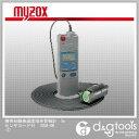 マイゾックス 携帯形酸素濃度指示警報計 5mセンサコード付 GOA-6H-S