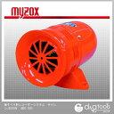 マイゾックス 地すべり計レコーダーシステム サイレン/AC100V BSC-100