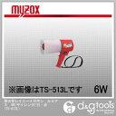 マイゾックス 蓄光型レイニーメガホン ルミナス 6W/サイレン付/白・ 赤 TS-613L