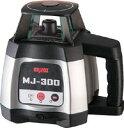 219853 MZ レーザーレベル MJ-300