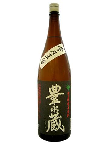 豊永酒造 常圧豊永蔵(とよながくら)米焼酎