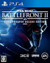 PS4 Star Wars バトルフロント II: Elite Trooper Deluxe Edition EA画像