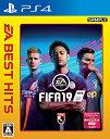 FIFA 19(EA BEST HITS)/PS4//A 全年齢対象 エレクトロニック・アーツ PLJM16431