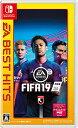 FIFA 19(EA BEST HITS)/Switch//A 全年齢対象 エレクトロニック・アーツ HAC2AMQ2A