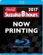 """2017""""コカ・コーラ""""鈴鹿8時間耐久ロードレース公式Blu-ray【ブルーレイ】/Blu-ray Disc/WVBD-452"""