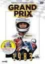 GRAND PRIX 1983 総集編/DVD/ ウィック・ビジュアル・ビューロウ WVD-538