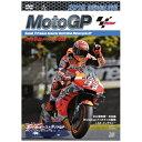 2019MotoGP公式DVD Round 17 オーストラリアGP/DVD/ ウィック・ビジュアル・ビューロウ WVD-507