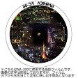 ナシカ光学 NASHICA NA-300 FILM FC-06 世界の夜景 THE NIGHT VIEW OF THE WORLD NA300FILMFC06