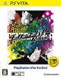 ダンガンロンパ1・2 Reload(PlayStation Vita the Best)/Vita/VLJS55008/D 17才以上対象