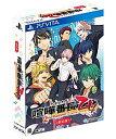 喧嘩番長 乙女 2nd Rumble!! 限定BOX/Vita//B 12才以上対象 スパイク・チュンソフト VLJS08021