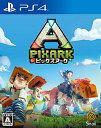 PixARK(ピックスアーク)/PS4//A 全年齢対象 スパイク・チュンソフト PLJS36081