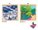 木のジグソーパズル9ピース 冬の白川郷/春の四万十/NH6221 (羽立工業(HATACHI))