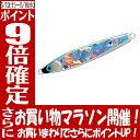 DUEL/YO-ZURI(ヨーヅリ) ブランカ 28g/65mm 《F283-C1》