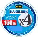 デュエル (DUEL) ハードコア エックスフォー (HARDCORE X4) (ミルキーグリーン/1.5号/150m)