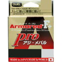 デュエル ARMORED F+ Pro アジ・メバル150M 0.1号