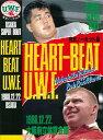 The Legend of 2nd U.W.F. vol.3 1998.11.10露橋&12.22大阪/DVD/ クエスト SPD-1043