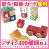 エド インター ツミコレシリーズマチ色ツミキ13ピース 812051