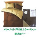 メリーナイト (Merry Night) メリーナイト FROM 掛けふとんカバー シングル アップルグリーン FM625001-56