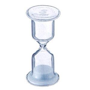 青芳製作所 サロニカ サンドグラス 5min 1個