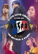 ℃-ute Cutie Circuit ~De retour a Paris~/DVD/UFBW-1557
