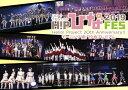 Hello!Project 20th Anniversary!! ひなフェス 2019/DVD/ アップフロントワークス EPBE-5599