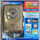 リーベックス タイマー(24時間型) 屋外用プログラムタイマー(防雨型) PT-W1