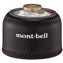 mont-bell(モンベル)カートリッジ チューブプロテクター250 《1124318》