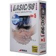 BASIC/98 Ver.5