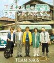 下荒井兄弟のスプリング、ハズ、カム。/Blu-ray Disc/ アミューズ ASBD-1222