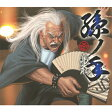 孫ノ手(初回限定盤)/CD/WPCL-12700