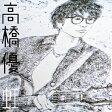 虹/シンプル(期間生産限定盤)/CDシングル(12cm)/WPZL-31329
