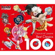 """ClassicaLoid""Presents ベスト・クラシック100/CD/WPCS-13716"
