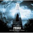 D'ERLANGER TRIBUTE ALBUM~Stairway to Heaven~/CD/WPCL-12767