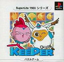 サクセス Keeper SL1500 PS