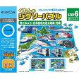 くもん くもんのジグソーパズル STEP6 見てみよう!日本各地を走る電車・列車