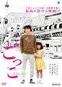 ごっこ/DVD/ ブロードウェイ BWD-3167