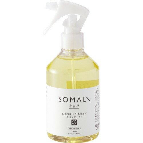 ソマリ SOMALI キッチンクリーナー 300ml 40568の写真