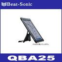 Beat-Sonic QBA25